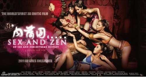 """""""Sex and Zen: Extreme Ecstasy"""" Les chinois à Cannes"""