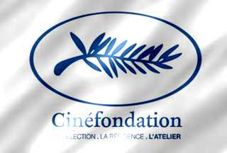 Atelier de la Cinéfondation (Cinema School of the World)