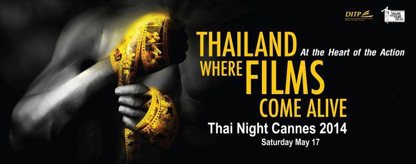 La princesse de Thaïlande a la Thai night party