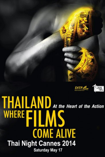 thainight2014poster