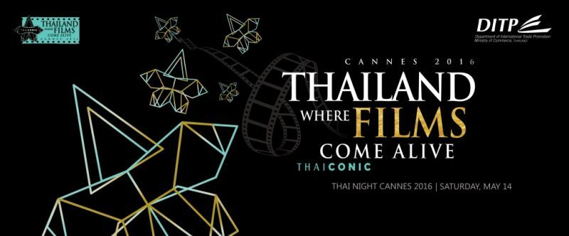 Thaï Night Cannes 2016 May 14th, Carlton Hôtel