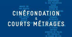 Cannes70 - Cinefondation - courts-métrages