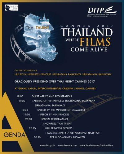 La Thaïlande au Festival de Cannes : Thaï Night le 18 mai