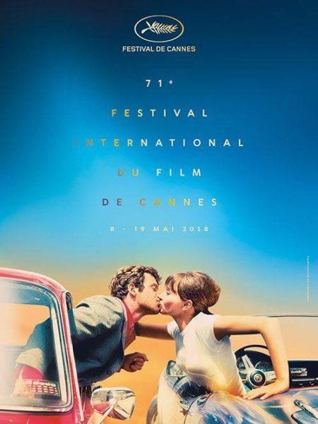 71e Festival de Cannes : A l'affiche les films en compétition