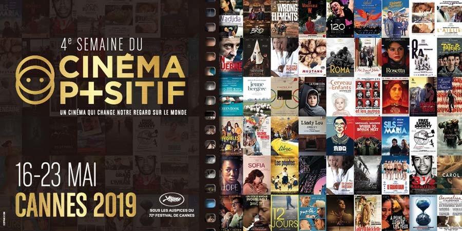 Cannes : la Semaine du Cinéma Positif Plage du CNC